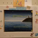 海と輝く星