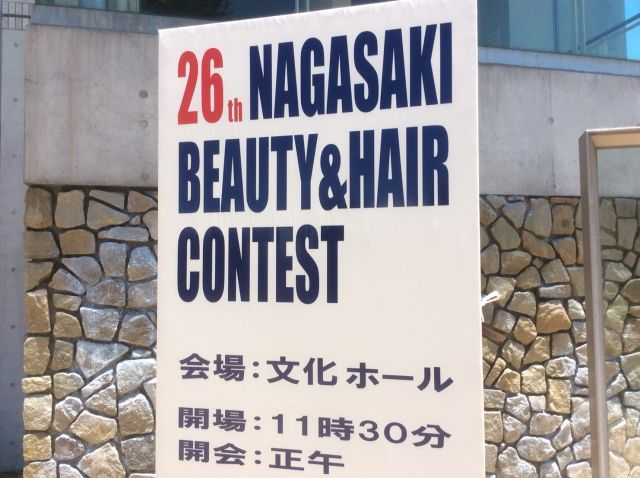 26th Nagasaki beauty & hair contest