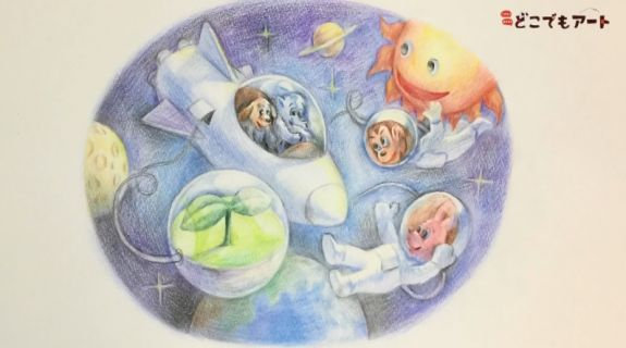 WEB美術教室 アトリエトントン:「絵がうまくなる方法 その13」配信中!