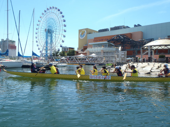 ※【中止】 夏休み!ドラゴンボート&SUP体験会