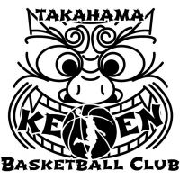 Keen Basketball Club