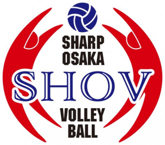 SHARP OSAKA VolleyBall CLUB(シャープ大阪バレー部)